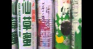 ASIAN-FRUIT-DRINKS