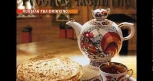 RUSSIAN-TEA-DRINKING